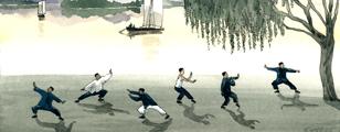 Shen Garches Pratique du Qi Gong